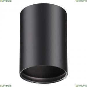 370456 Потолочный светильник Novotech (Новотех), Mecano
