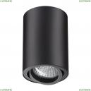 370418 Потолочный светильник Novotech (Новотех), Pipe