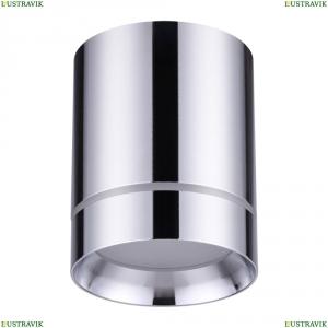 357905 Потолочный светодиодный светильник Novotech (Новотех), Arum