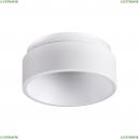 369506 Встраиваемый светильник Novotech (Новотех), MOYEN