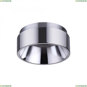370514 Кольцо декоративное Novotech (Новотех), Legio