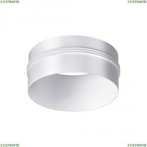 370524 Кольцо декоративное Novotech (Новотех), Unite