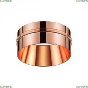 370528 Кольцо декоративное Novotech (Новотех), Unite