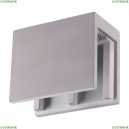 370505 Потолочный светильник Novotech (Новотех), Legio