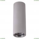 370510 Потолочный светильник Novotech (Новотех), Legio