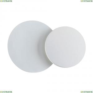 357856 Настенный светодиодный светильник Novotech (Новотех), Smena