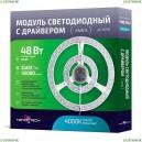 357570 Светодиодный модуль Novotech (Новотех)