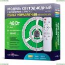 357677 Светодиодный модуль Novotech (Новотех)