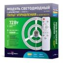 369799 Встраиваемый светильник Novotech (Новотех), Dew