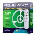 369800 Встраиваемый светильник Novotech (Новотех), Dew