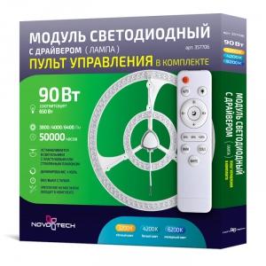 357706 Светодиодный модуль Novotech (Новотех)