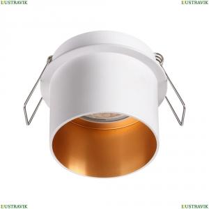 370432 Встраиваемый светильник Novotech (Новотех), Butt
