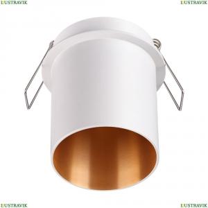 370434 Встраиваемый светильник Novotech (Новотех), Butt