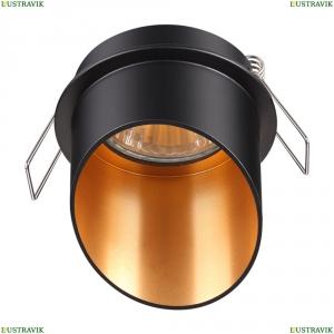 370435 Встраиваемый светильник Novotech (Новотех), Butt
