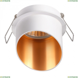 370436 Встраиваемый светильник Novotech (Новотех), Butt