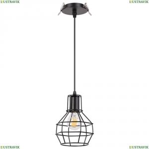 370424 Встраиваемый светильник Novotech (Новотех), Zelle