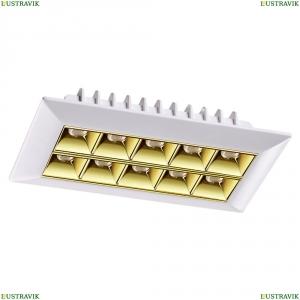 357836 Встраиваемый светодиодный светильник Novotech (Новотех), Antey