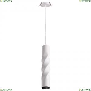 357903 Встраиваемый светодиодный светильник Novotech (Новотех), Arte
