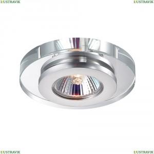 369409 Встраиваемый светильник Novotech (Новотех), Cosmo