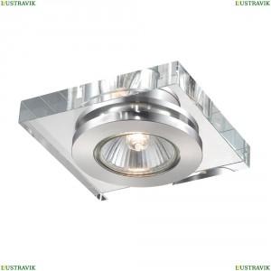 369408 Встраиваемый светильник Novotech (Новотех), Cosmo
