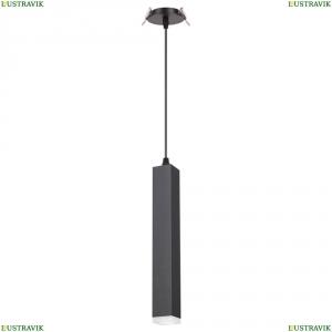 357897 Встраиваемый светодиодный светильник Novotech (Новотех), Modo