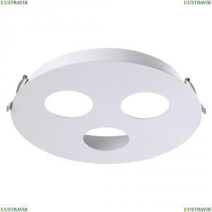 370566 Встраиваемый светильник Novotech (Новотех), Carino