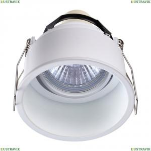 370563 Встраиваемый светильник Novotech (Новотех), Cloud