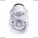 370564 Встраиваемый светильник Novotech (Новотех), Cloud
