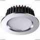 357908 Встраиваемый светодиодный светильник Novotech (Новотех), Drum