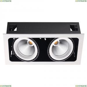 358038 Встраиваемый светодиодный светильник Novotech (Новотех), Gesso