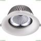 358027 Встраиваемый светодиодный светильник Novotech (Новотех), Glok