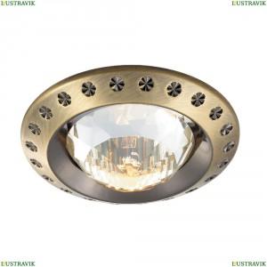 369645 Встраиваемый светильник Novotech (Новотех), Glam