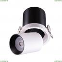 369733 Встраиваемый светильник Novotech (Новотех), Fable