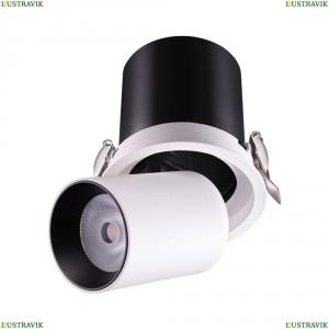 358081 Встраиваемый светодиодный светильник Novotech (Новотех), Lanza