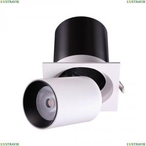 358082 Встраиваемый светодиодный светильник Novotech (Новотех), Lanza