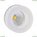 APL.0094.09.05 Встраиваемый светодиодный светильник Barbi APLOYT (Аплойт), Barbi