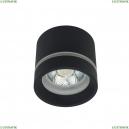 APL.0043.19.05 Накладной светодиодный светильник APLOYT (Аплойт), Gita