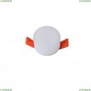 APL.0033.09.07 Встраиваемый светодиодный светильник Lea APLOYT (Аплойт), Lea
