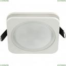 APL.0024.09.10 Встраиваемый светодиодный светильник Marla APLOYT (Аплойт), Marla