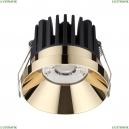 357909 Встраиваемый светодиодный светильник Novotech (Новотех), Metis
