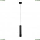 APL.012.16.10 Подвесной светодиодный светильник APLOYT (Аплойт), Juta