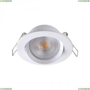 357998 Встраиваемый светодиодный светильник Novotech (Новотех), Stern