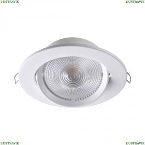 357999 Встраиваемый светодиодный светильник Novotech (Новотех), Stern