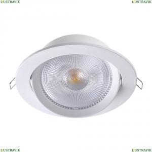 358000 Встраиваемый светодиодный светильник Novotech (Новотех), Stern