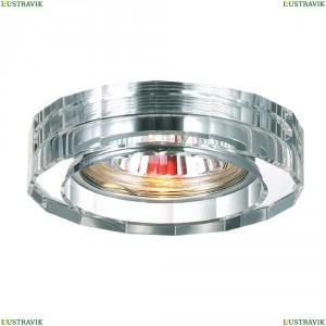 369487 Встраиваемый светильник Novotech (Новотех), Glass