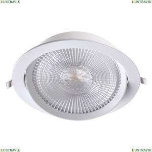 358001 Встраиваемый светодиодный светильник Novotech (Новотех), Stern