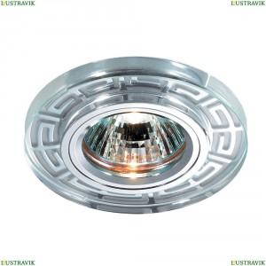 369584 Встраиваемый светильник Novotech (Новотех), Maze