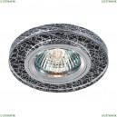 369591 Встраиваемый светильник Novotech (Новотех), Fancy