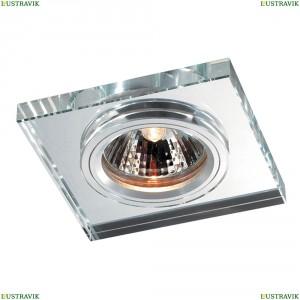 369753 Встраиваемый светильник Novotech (Новотех), Mirror