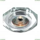 369759 Встраиваемый светильник Novotech (Новотех), Mirror